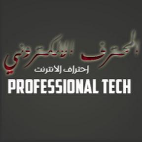 Professional Tech