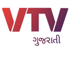 Vtv Gujarati News