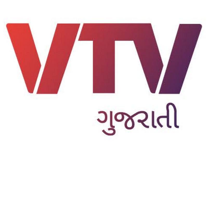 Vtv Gujarati News