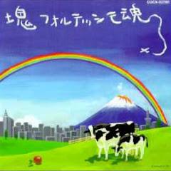 杉山将司 - Topic