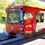 Alvin-Seville , U-Bahn-Bus-Tram Fan0911