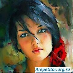 Алекс Алексеев