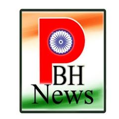 PBH News