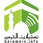 Haramain Support video