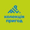 alp.com.ua - туристический интернет-магазин