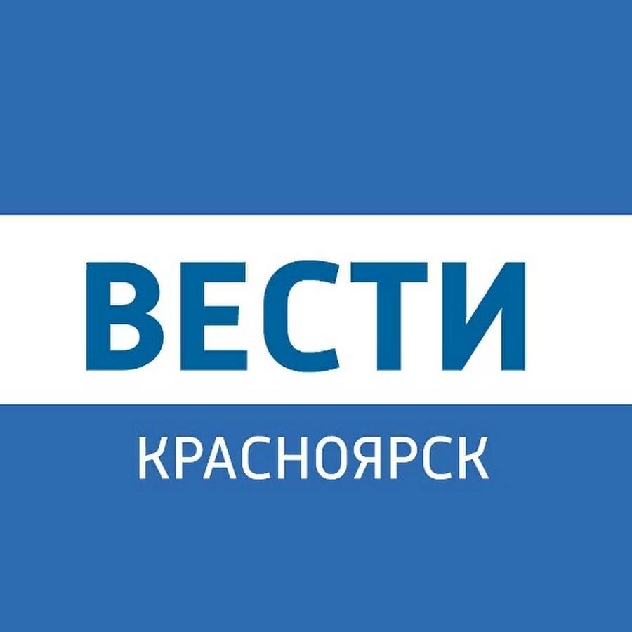 Красноярские тв онлайн каналы