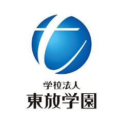 東放学園チャンネル