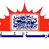 MadrasaTulQaaim