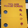 Teck Ghee Primary School