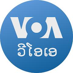 VOA Lao