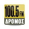 DromosFM Cyprus