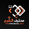 The Pro Web