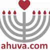 ahuva.com