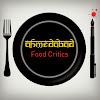 Ahmedabad Food Critics