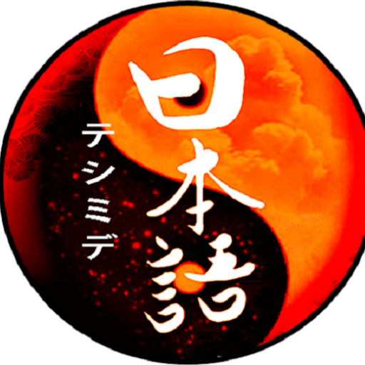 ¿Quieres aprender Japonés?... Do You Want to Learn Japanese?