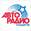 Авторадио-Тольятти