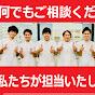 谷塚駅前整骨院in草加市 の動画、YouTube動画。