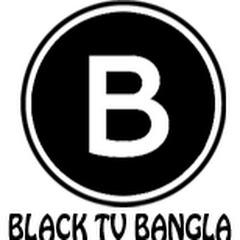 BLACK TV BANGLA