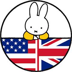Miffy - UK