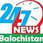 Mai bhi Roze Rakhun ga (24/7 News Balochistan)