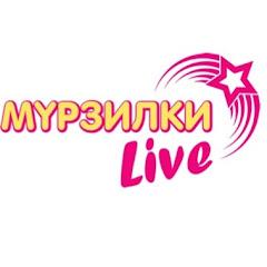 Рейтинг youtube(ютюб) канала Мурзилки LIVE