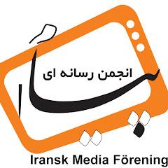 Payam media förening