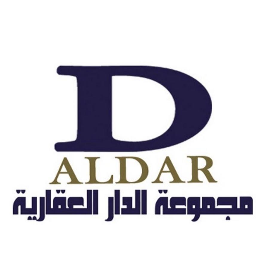 وظائف إدارية وفي مجال المبيعات بشركة تجارية في الرياض وجدة والدمام