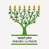 Shemen Lameor