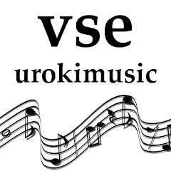 Рейтинг youtube(ютюб) канала urokimusic