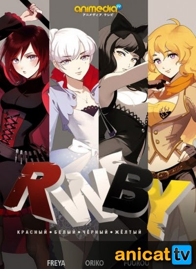 Red White Black Yellow Ss3- RWBY 3