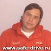 Сергей Листопад