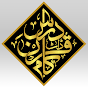 Darsequran.com (Official)