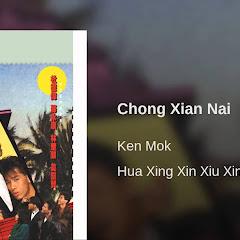 Ken Mok - Topic