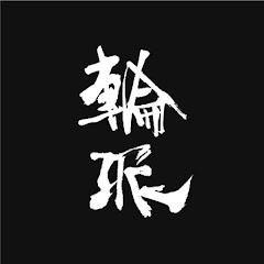 RinpaEshidan