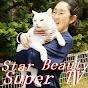 Star Beauty Super TV の動画、YouTube動画。