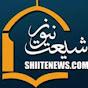 Shiitenews Admin