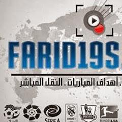 FARID19S8