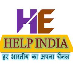 Help India