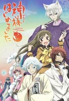 Thổ Thần Tập Sự -Kamisama Hajimemashita