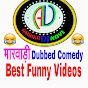 Ambika Dj Novi-marwadi Comedy video