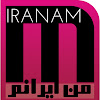 Man Iranam