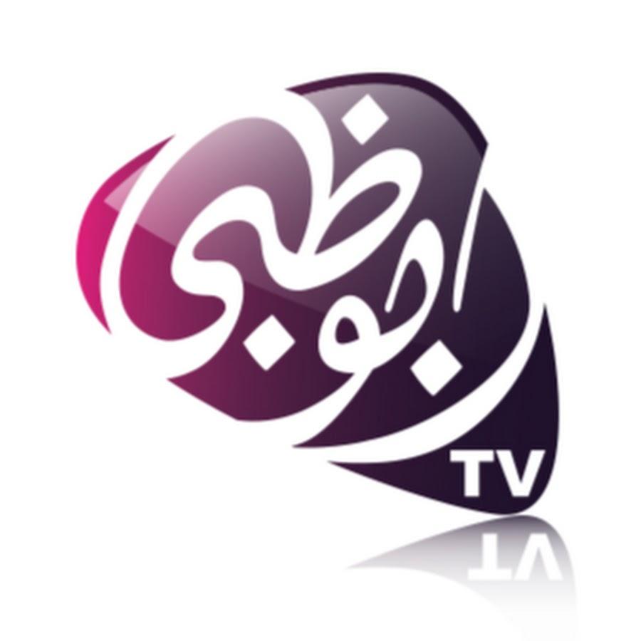 necneyri - Al faraeen tv frequency nilesat