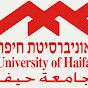 University of Haifa International School
