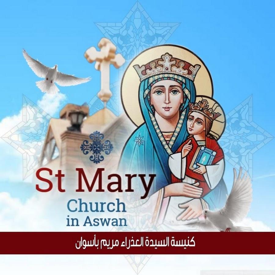 St.Mary Church Aswan كنيسه العدرا باسوان