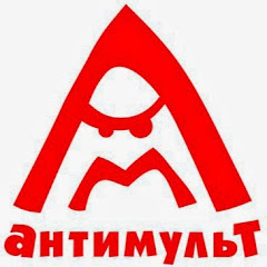 Рейтинг youtube(ютюб) канала antimultstudio