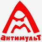 youtube(ютуб) канал antimultstudio