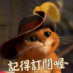 我愛貓大-麻辣天后傳