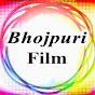 Bhojpuri Film video