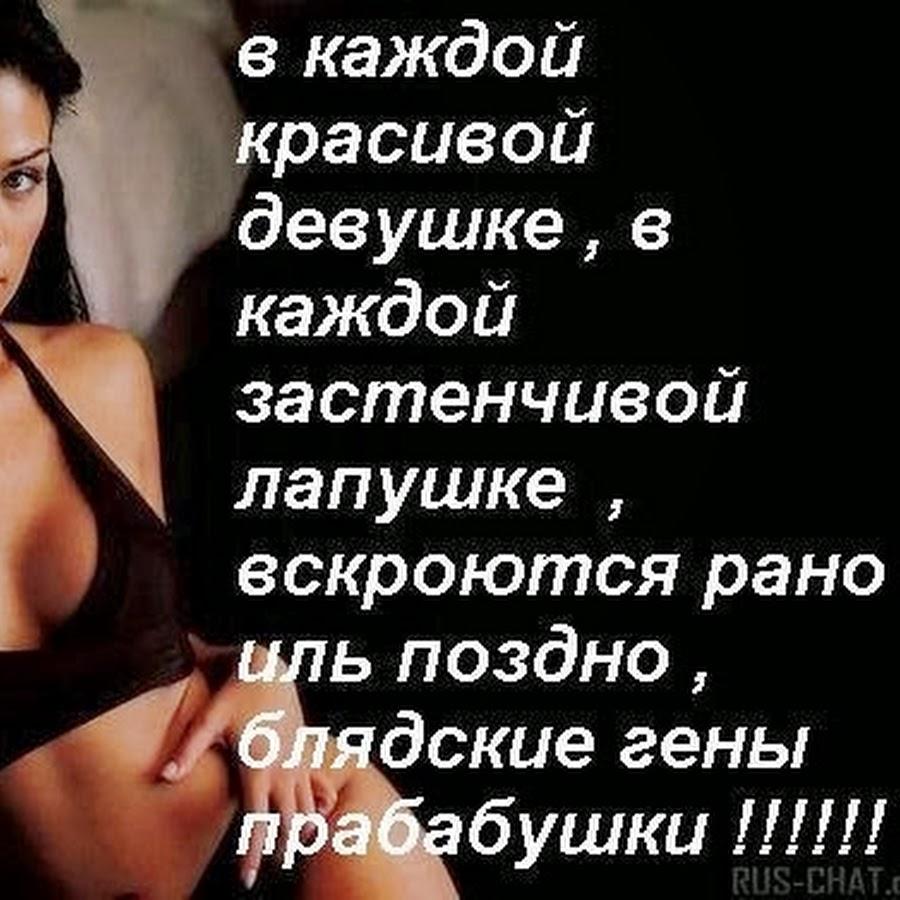 Сожалею, цитаты про проституток так попробуй