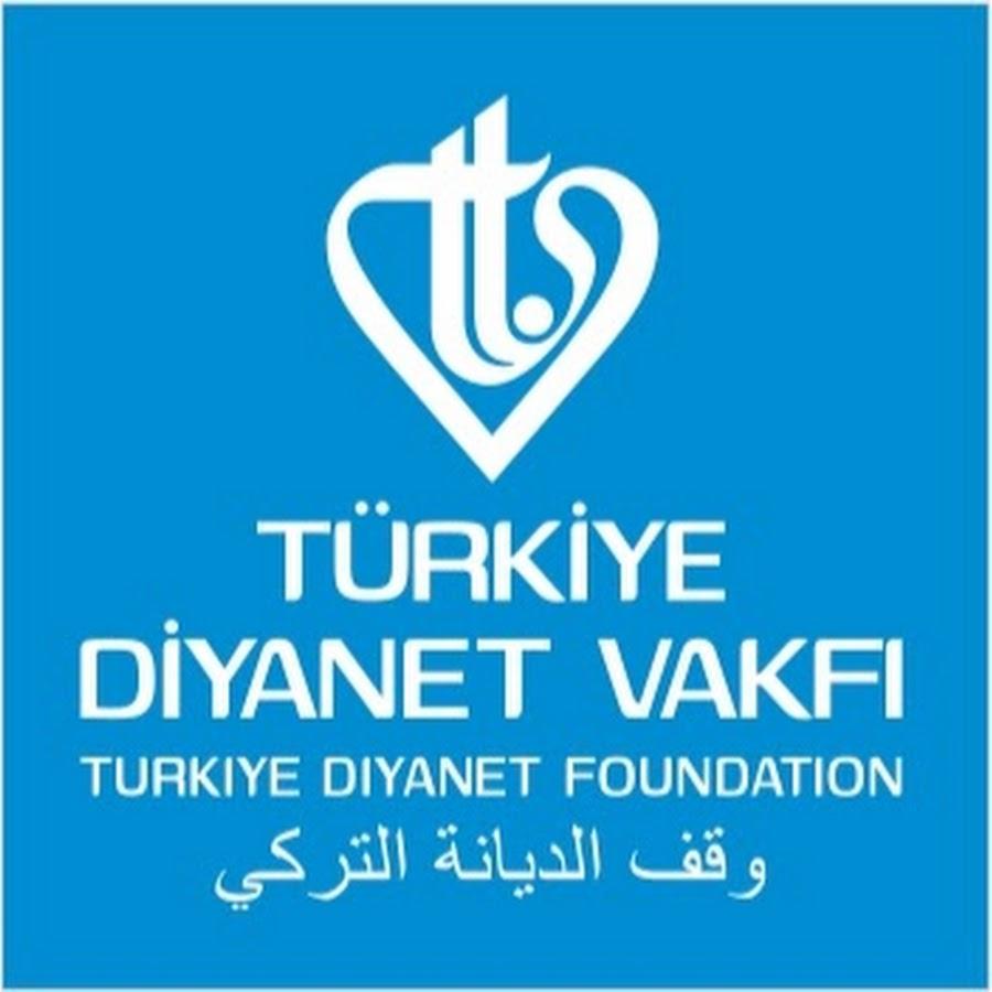Türkiye Diyanet Vakfı - YouTube